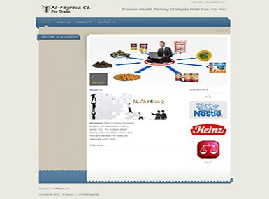 تصميم المواقع (3)