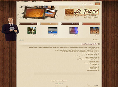 تصميم المواقع (4)