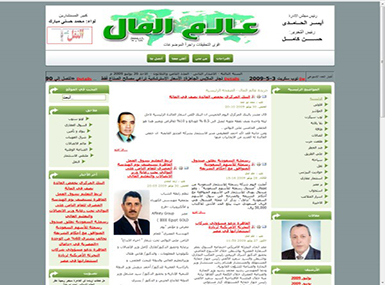 تصميم المواقع (5)