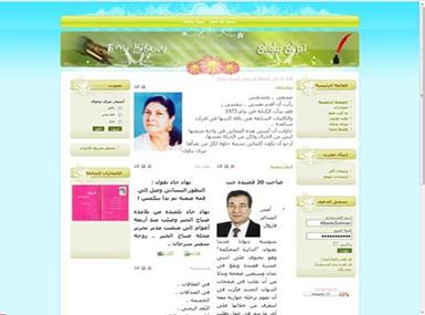 تصميم المواقع (50)