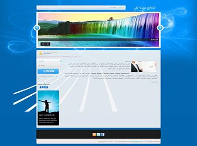تصميم المواقع (61)